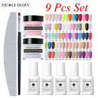 9Pcs/Set NICOLE DIARY Dipping Powder Glitter Dip System Liquid Nail Starter Kit