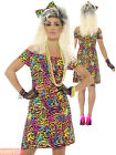 Ladies 80s Fancy Dress Costume Party Animal Neon Disco Eighties Womens Outfit