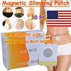 10-30X Magnetic Slim Slimming Patch Diet Weight Loss Detox Adhesive Pad Burn Fat