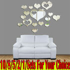 1-10sets Home 3d Removable Heart Art Decor Wall Stickers Living Room Decoration