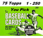 1975 Topps (YOU PICK) Cards 1 - 250, EX to EX-MT   **Combined Shipping Rates** $0.99 USD on eBay