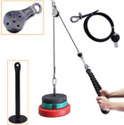 LAT PULL DOWN HOME WORKOUT CABLE PULLEY MULTI GYM EQUIPMENT HANGING STRAP MOUNT for sale  Shipping to Nigeria