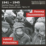 ST. PETERSBURG STATE ACADEM...-WARTIME MUSIC 14 LEONID POLOVINKIN CD NEW