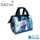 Sachi Style 34 Insulated Lunch Bag Tote with Carry Strap