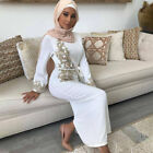 Muslim Islamic Women Beaded Floral Bell Sleeve Abaya Party Cocktail Formal Dress