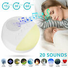 LED Nature Fan Sounds White Noise Machine for Sleeping Home Sleep Sound Therapy