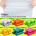 100Pcs Coloured Polythene Plastic Mailing Postal Packaging Bags Self Seal Strip