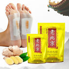 Anti-Swelling Ginger Foot Pad Detox Patch Promote Blood Circulation Good Sleep