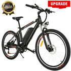 ANCHEER 26'' Electric Bike Mountain Bicycle Ebike 21Speed 250W /350W/ 500W USA