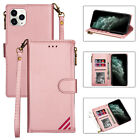 Newest Multi-function Zipper Wallet Card Slot Leather Phone Cover Case Bag Strap