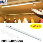 20-50cm LED USB Hand Sweep Sensor Closet Lights Wireless Under Cabinet Light US