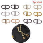 1pair Adjust Metal Buckles Chain Strap Bag Shorten Shoulder Bags Accessories`mo