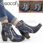 SOCOFY Women Leather Splicing Short Boots Elegant Chunky Shoe Embroidered Casua