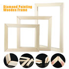 Handmade Modern Wooden Frame DIY Picture Frame For Cross Stitch Diamond Painting