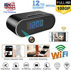 Spy Hidden Camera HD 1080P WiFi Wireless Night Vision Security Video Cam Alarm